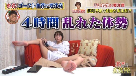 【岡田紗佳キャプ画像】モデル並みの長身ボディがエロい女流プロ雀士 10