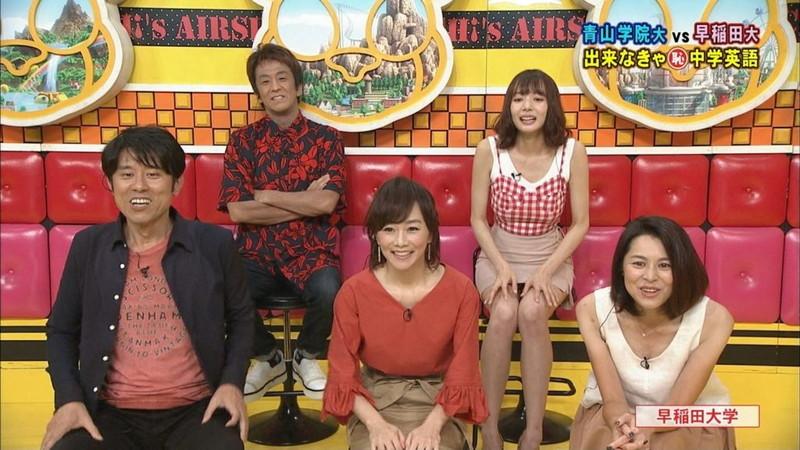 【岡田紗佳キャプ画像】モデル並みの長身ボディがエロい女流プロ雀士 38