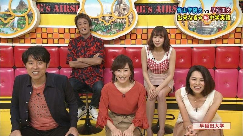 【岡田紗佳キャプ画像】モデル並みの長身ボディがエロい女流プロ雀士 39