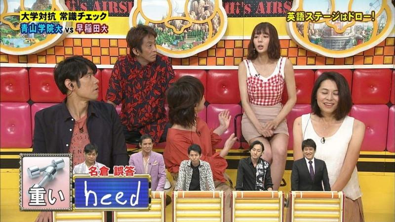 【岡田紗佳キャプ画像】モデル並みの長身ボディがエロい女流プロ雀士 40