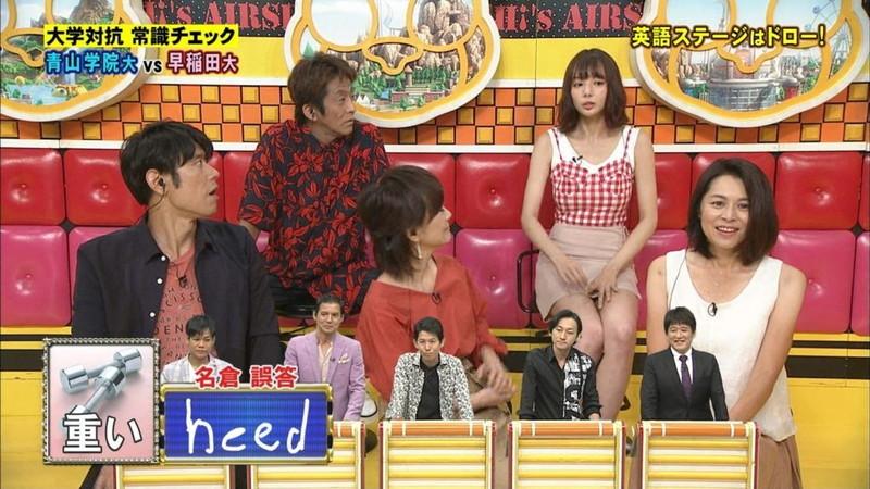 【岡田紗佳キャプ画像】モデル並みの長身ボディがエロい女流プロ雀士 41