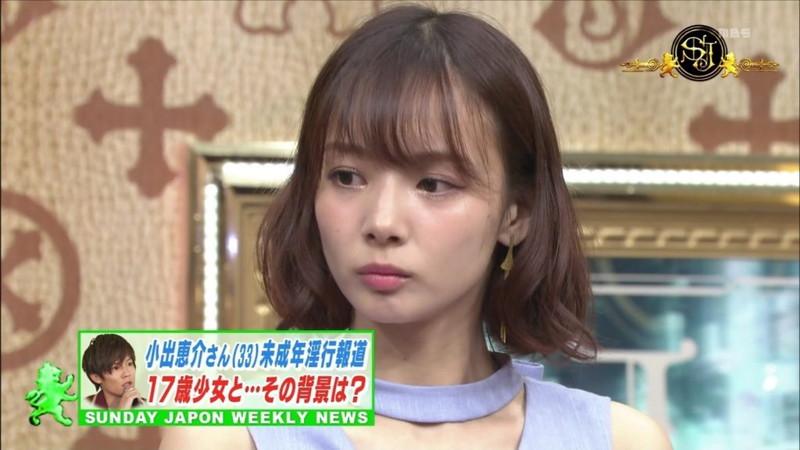 【岡田紗佳キャプ画像】モデル並みの長身ボディがエロい女流プロ雀士 44