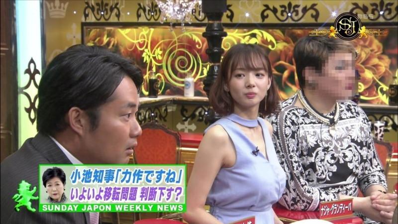 【岡田紗佳キャプ画像】モデル並みの長身ボディがエロい女流プロ雀士 46