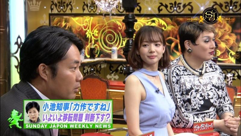 【岡田紗佳キャプ画像】モデル並みの長身ボディがエロい女流プロ雀士 47