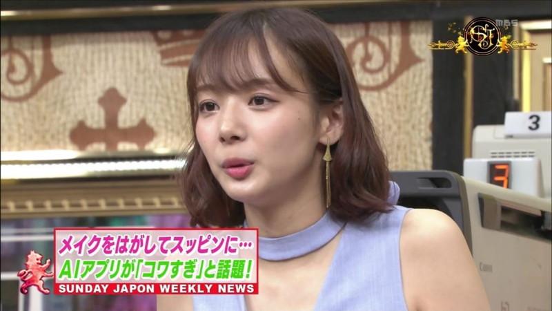 【岡田紗佳キャプ画像】モデル並みの長身ボディがエロい女流プロ雀士 48