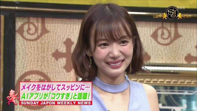 【岡田紗佳キャプ画像】モデル並みの長身ボディがエロい女流プロ雀士 49