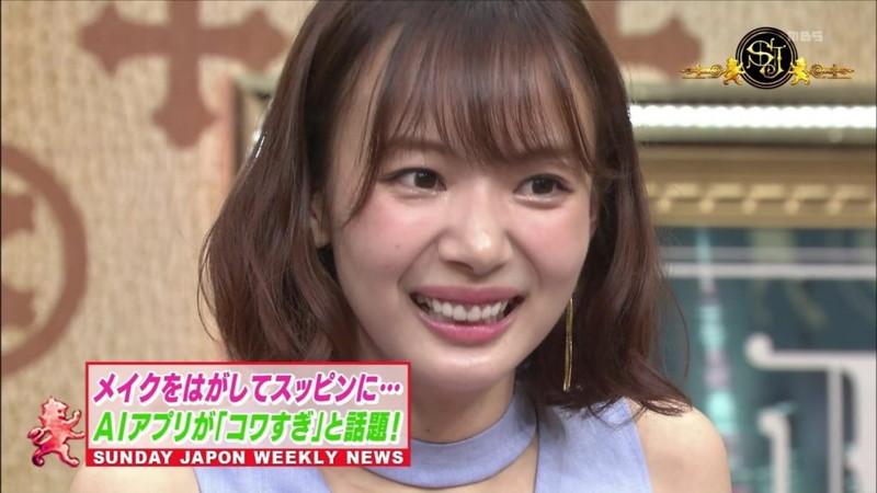 【岡田紗佳キャプ画像】モデル並みの長身ボディがエロい女流プロ雀士 50