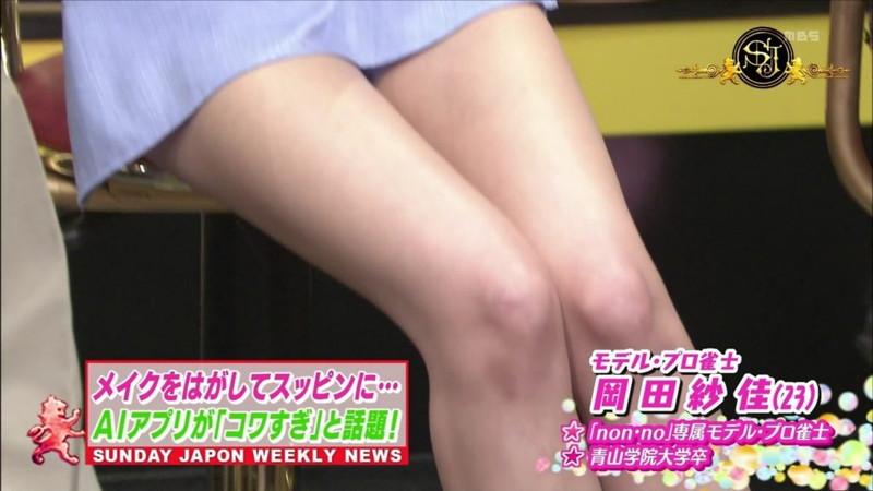 【岡田紗佳キャプ画像】モデル並みの長身ボディがエロい女流プロ雀士 52