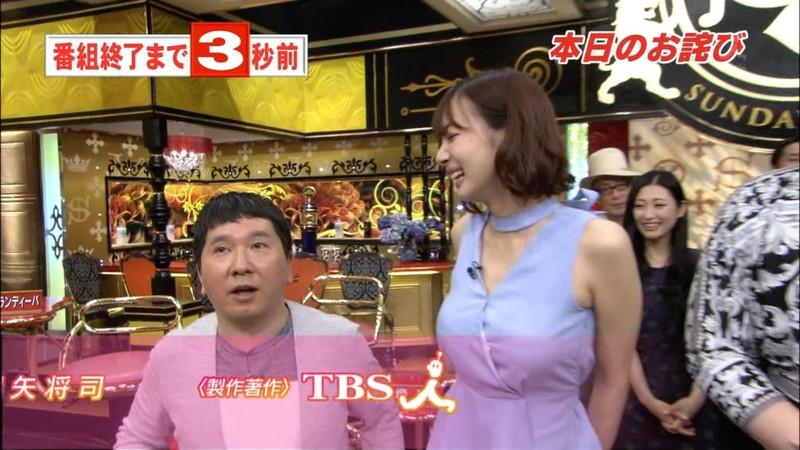 【岡田紗佳キャプ画像】モデル並みの長身ボディがエロい女流プロ雀士 53