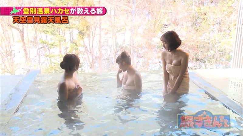 【岡田紗佳キャプ画像】モデル並みの長身ボディがエロい女流プロ雀士 61
