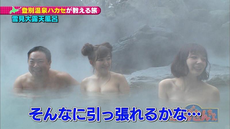 【岡田紗佳キャプ画像】モデル並みの長身ボディがエロい女流プロ雀士 72