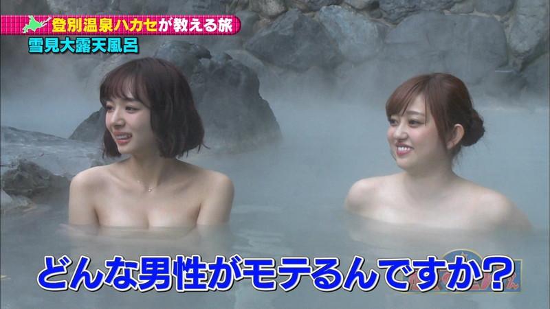 【岡田紗佳キャプ画像】モデル並みの長身ボディがエロい女流プロ雀士 73