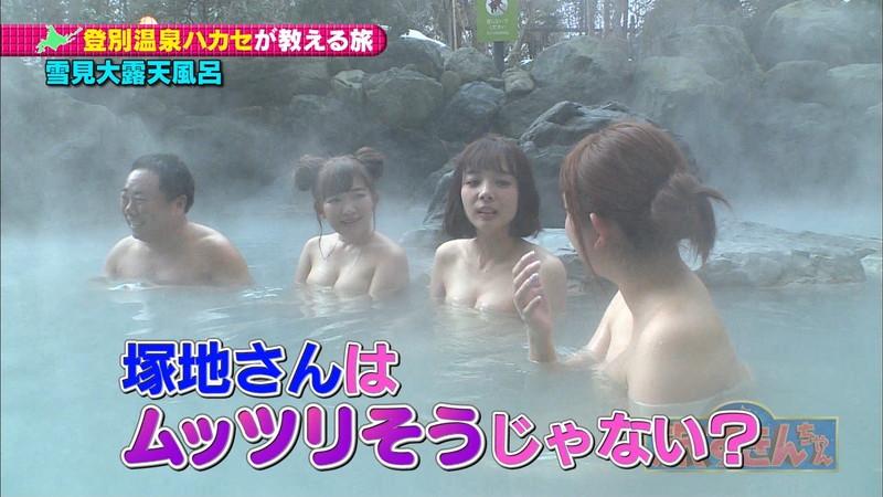 【岡田紗佳キャプ画像】モデル並みの長身ボディがエロい女流プロ雀士 76