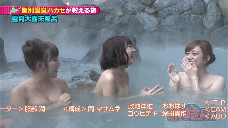 【岡田紗佳キャプ画像】モデル並みの長身ボディがエロい女流プロ雀士 77