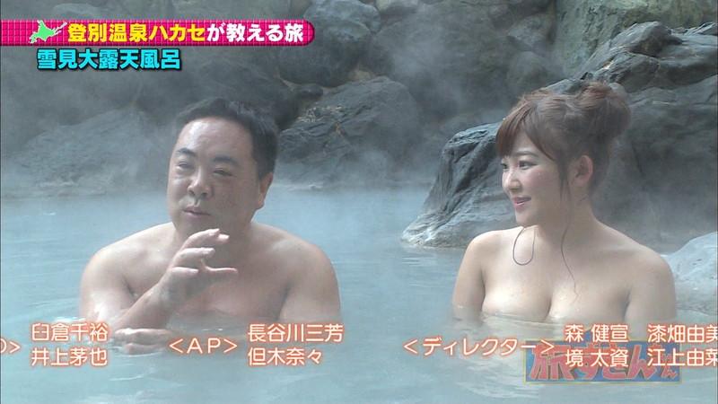 【岡田紗佳キャプ画像】モデル並みの長身ボディがエロい女流プロ雀士 79