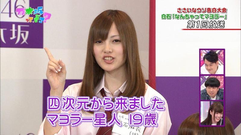 【白石麻衣キャプ画像】乃木坂46を卒業したセンターアイドルのお宝出演シーン 06