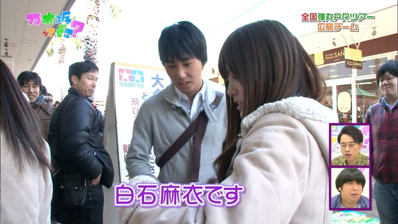 【白石麻衣キャプ画像】乃木坂46を卒業したセンターアイドルのお宝出演シーン 08