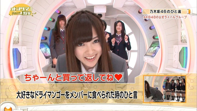【白石麻衣キャプ画像】乃木坂46を卒業したセンターアイドルのお宝出演シーン 30