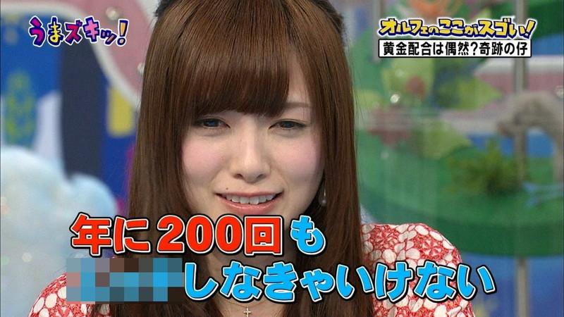 【白石麻衣キャプ画像】乃木坂46を卒業したセンターアイドルのお宝出演シーン 34