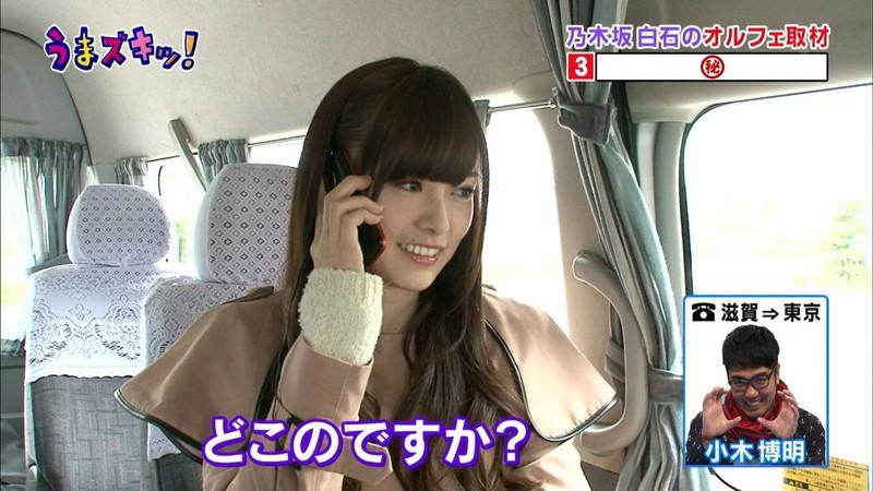 【白石麻衣キャプ画像】乃木坂46を卒業したセンターアイドルのお宝出演シーン 36