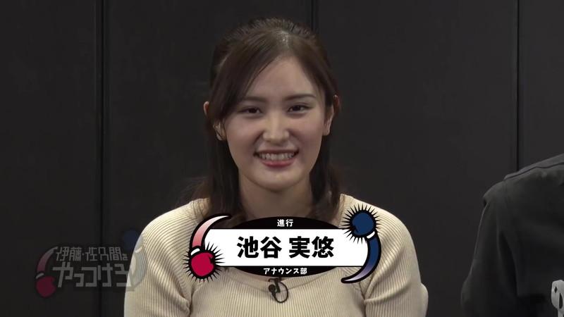 【池谷実悠キャプ画像】ハーフ系の顔立ちが綺麗な女子アナのニット越しオッパイ! 04