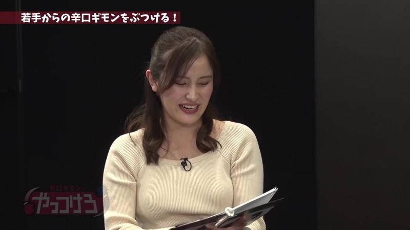 【池谷実悠キャプ画像】ハーフ系の顔立ちが綺麗な女子アナのニット越しオッパイ! 11