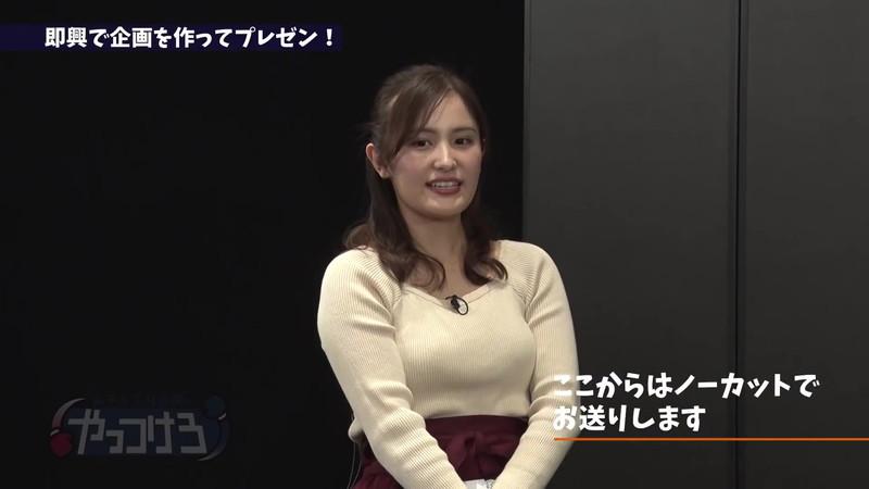 【池谷実悠キャプ画像】ハーフ系の顔立ちが綺麗な女子アナのニット越しオッパイ! 16