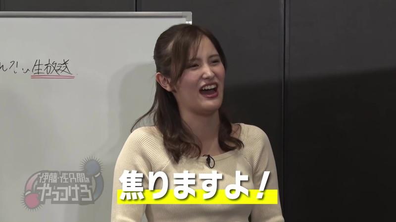 【池谷実悠キャプ画像】ハーフ系の顔立ちが綺麗な女子アナのニット越しオッパイ! 23
