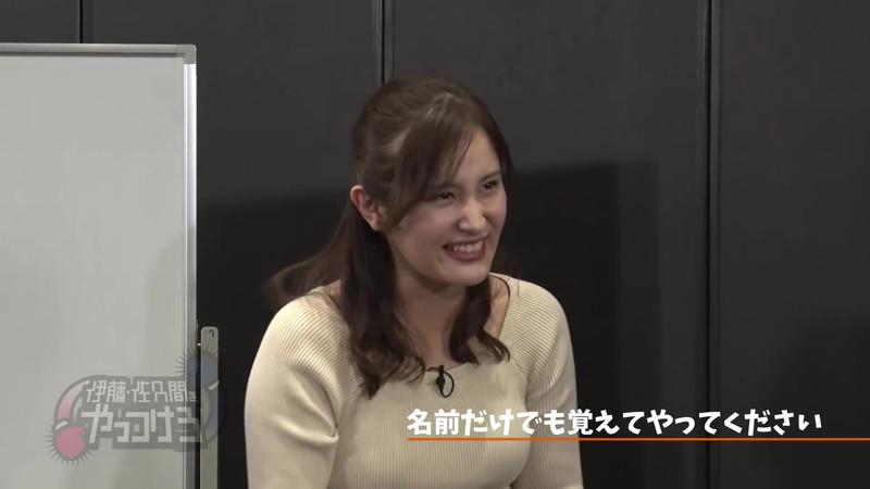 【池谷実悠キャプ画像】ハーフ系の顔立ちが綺麗な女子アナのニット越しオッパイ! 24