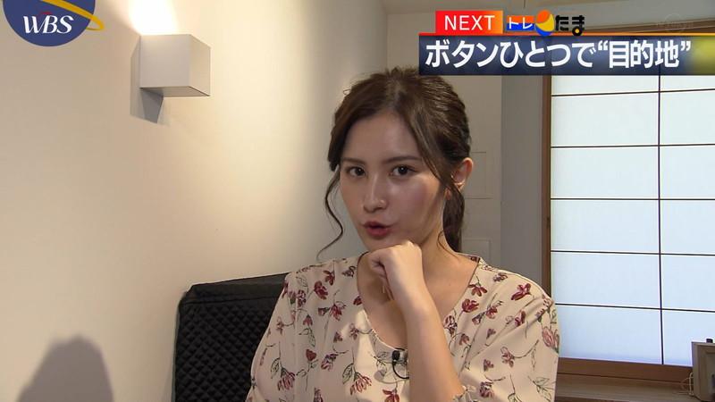 【池谷実悠キャプ画像】ハーフ系の顔立ちが綺麗な女子アナのニット越しオッパイ! 31