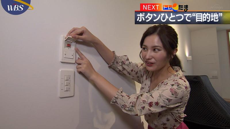 【池谷実悠キャプ画像】ハーフ系の顔立ちが綺麗な女子アナのニット越しオッパイ! 34