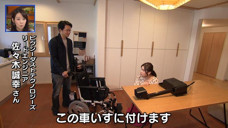 【池谷実悠キャプ画像】ハーフ系の顔立ちが綺麗な女子アナのニット越しオッパイ! 35