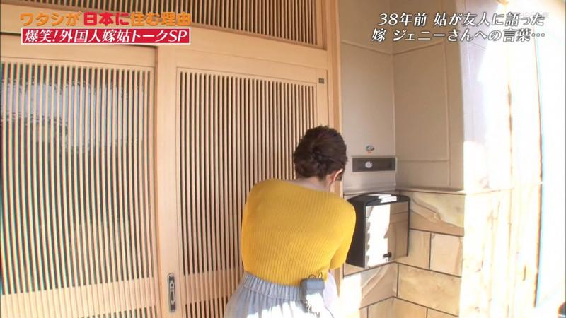 【池谷実悠キャプ画像】ハーフ系の顔立ちが綺麗な女子アナのニット越しオッパイ! 43