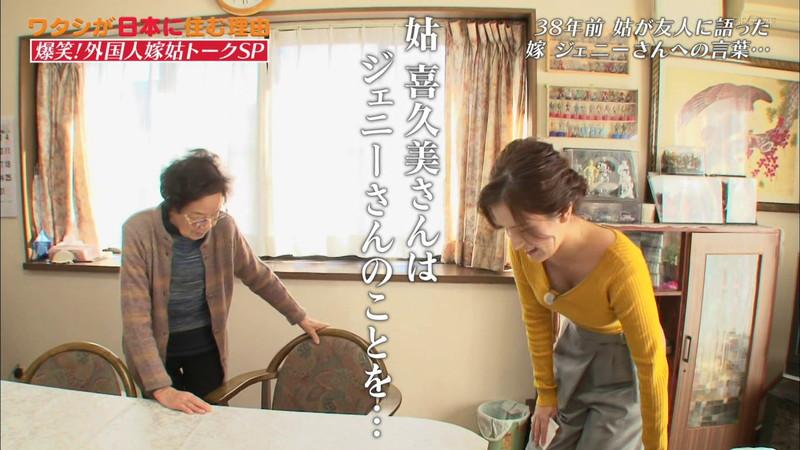 【池谷実悠キャプ画像】ハーフ系の顔立ちが綺麗な女子アナのニット越しオッパイ! 44
