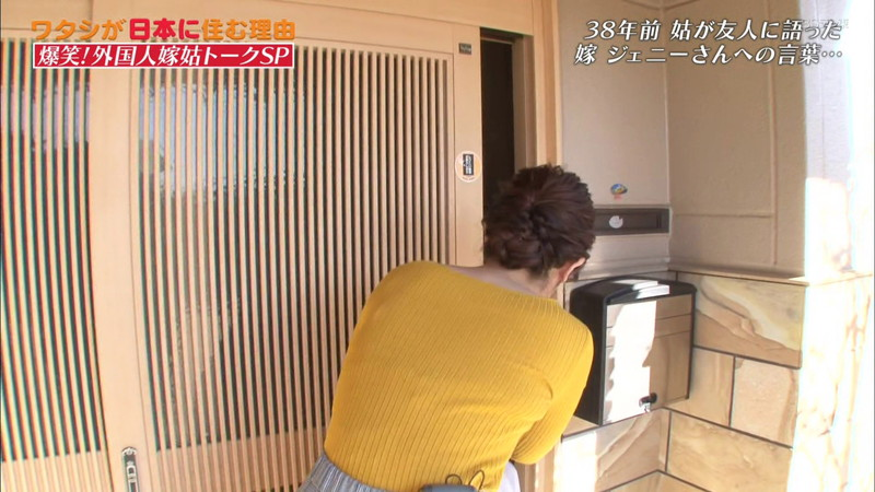 【池谷実悠キャプ画像】ハーフ系の顔立ちが綺麗な女子アナのニット越しオッパイ! 45