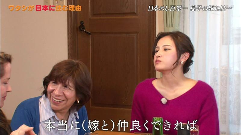 【池谷実悠キャプ画像】ハーフ系の顔立ちが綺麗な女子アナのニット越しオッパイ! 52