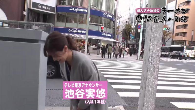 【池谷実悠キャプ画像】ハーフ系の顔立ちが綺麗な女子アナのニット越しオッパイ! 55