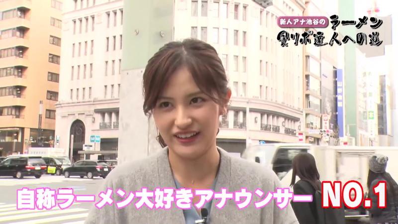【池谷実悠キャプ画像】ハーフ系の顔立ちが綺麗な女子アナのニット越しオッパイ! 56