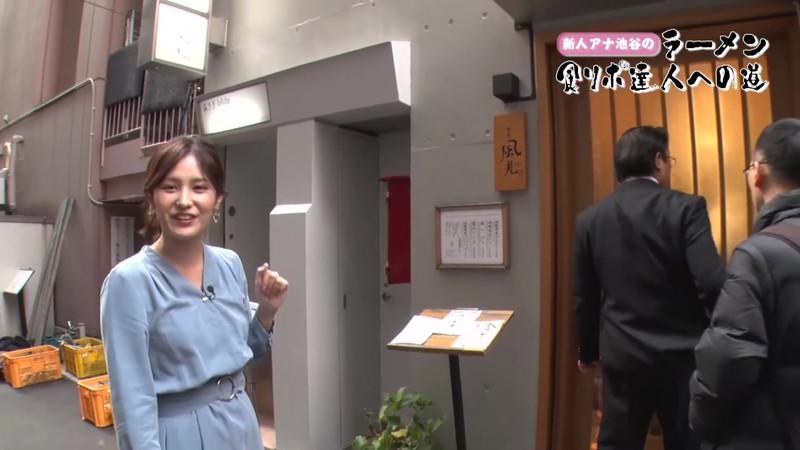 【池谷実悠キャプ画像】ハーフ系の顔立ちが綺麗な女子アナのニット越しオッパイ! 57