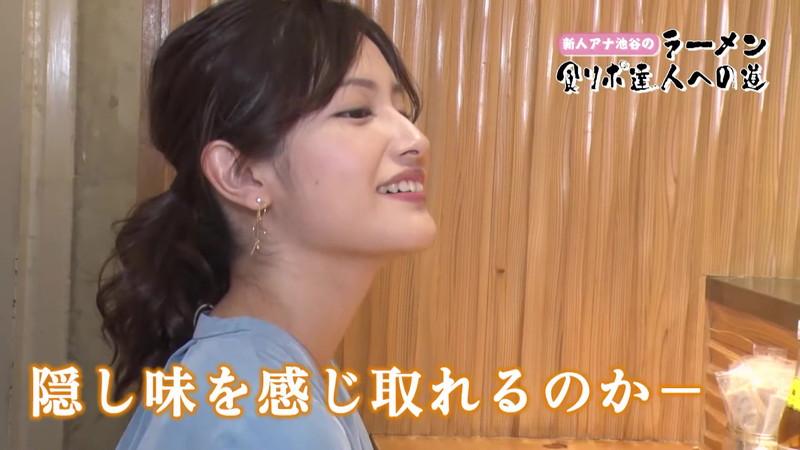 【池谷実悠キャプ画像】ハーフ系の顔立ちが綺麗な女子アナのニット越しオッパイ! 58