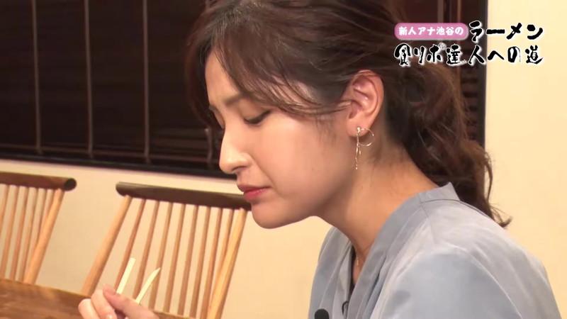 【池谷実悠キャプ画像】ハーフ系の顔立ちが綺麗な女子アナのニット越しオッパイ! 61