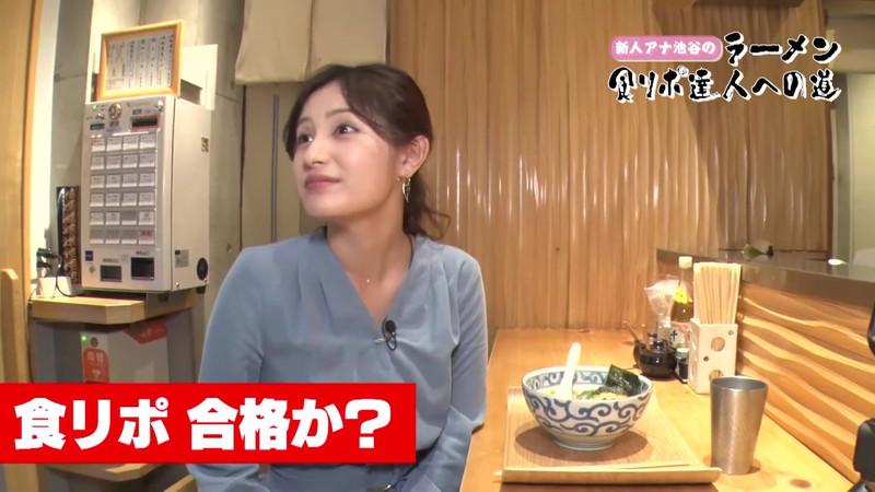 【池谷実悠キャプ画像】ハーフ系の顔立ちが綺麗な女子アナのニット越しオッパイ! 64