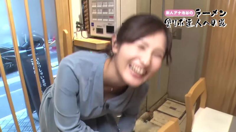 【池谷実悠キャプ画像】ハーフ系の顔立ちが綺麗な女子アナのニット越しオッパイ! 66