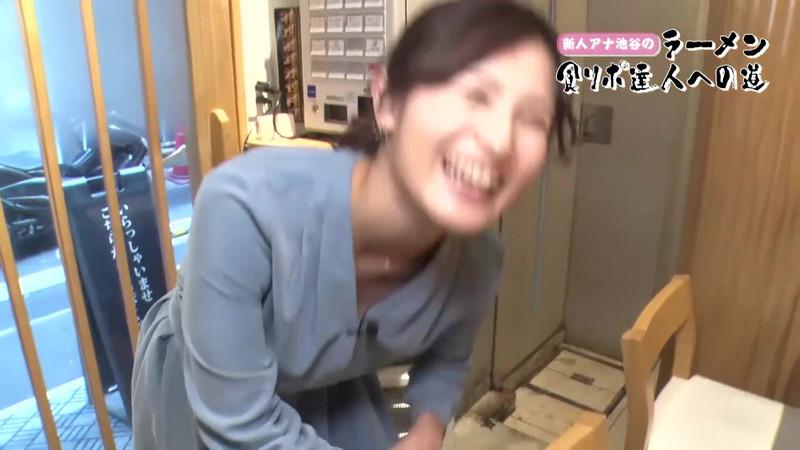 【池谷実悠キャプ画像】ハーフ系の顔立ちが綺麗な女子アナのニット越しオッパイ! 67