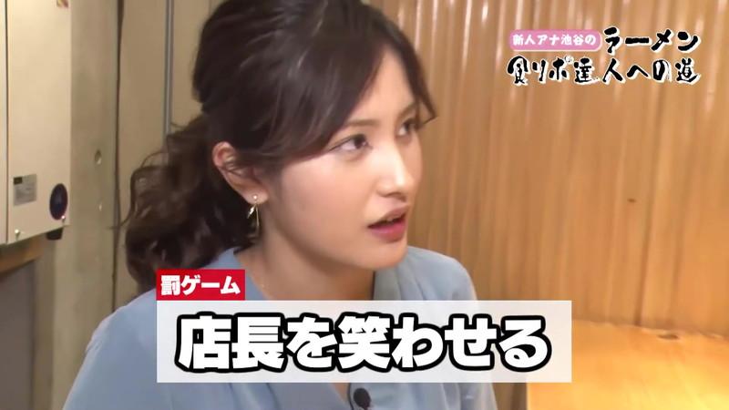 【池谷実悠キャプ画像】ハーフ系の顔立ちが綺麗な女子アナのニット越しオッパイ! 68