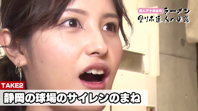 【池谷実悠キャプ画像】ハーフ系の顔立ちが綺麗な女子アナのニット越しオッパイ! 69