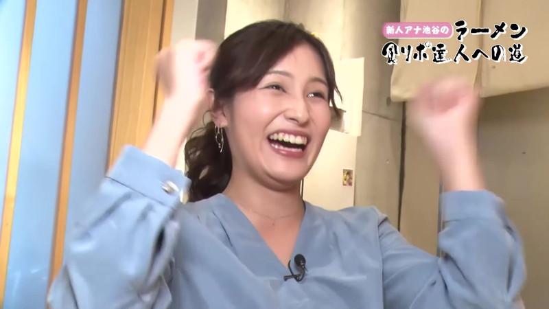 【池谷実悠キャプ画像】ハーフ系の顔立ちが綺麗な女子アナのニット越しオッパイ! 70