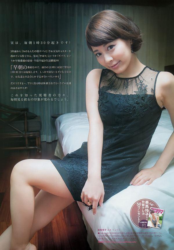 【美馬怜子グラビア画像】現役モデル美熟女のスタイル抜群なくびれボディ 05