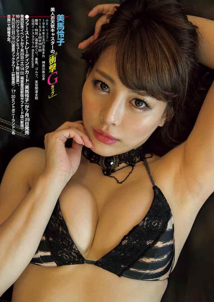 【美馬怜子グラビア画像】現役モデル美熟女のスタイル抜群なくびれボディ 50