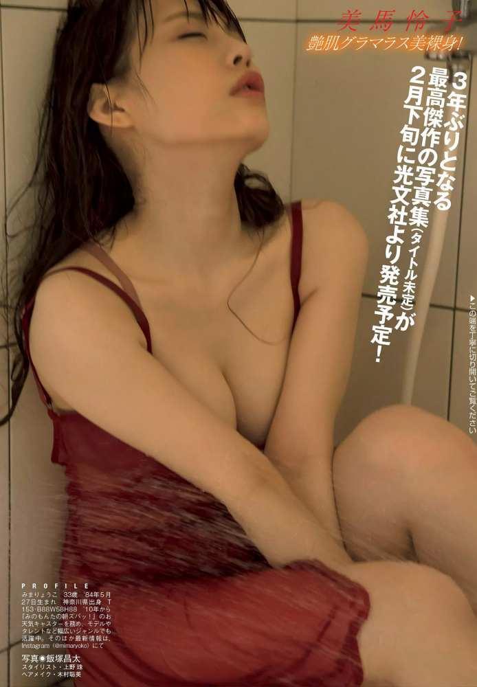 【美馬怜子グラビア画像】現役モデル美熟女のスタイル抜群なくびれボディ 55
